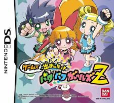 Used Nintendo DS Game de Demashita! Powerpuff Girls Z Japan Import Free Shipping