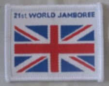 World Jamboree 2007 (England) UK Contingent Pocket Patch