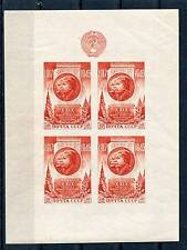 RUSSIA YR 1946,SC 1083A SS,MI BL 9,MNH,TYPE II VARIETY,OCTOBER REVOLUTION