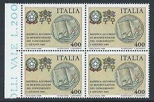 1985 ITALIA CONCORDATO CON LA SANTA SEDE QUARTINA MNH ** - ED-5