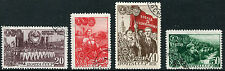 RUSSIA # 1289 -1294 F-VF Used Set - YOUNG COMMUNIST LEAGUE 30th ANN - S5692