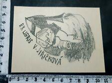"""WUNDERKAMMER L EXLIBRIS 254 """" V. JIRICKOVA """" - * LADISLAW VELE * - L"""