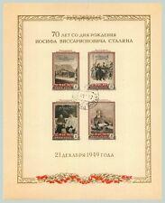 Russia USSR 1949 SC 1325 used Souvenir Sheet . f6833