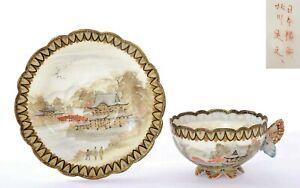 1920's Japanese Yokohama Kutani Egg Shell Porcelain Cup & Saucer Butterfly Mk