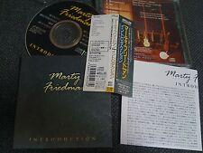 MARTY FRIEDMAN megadeth / introduction /JAPAN LTD CD OBI