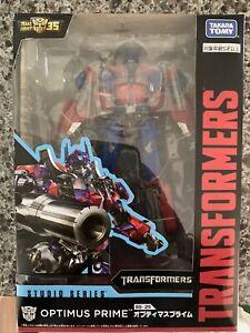 Transformers Studio Series 32 Revenge The Fallen* Please Read Description*