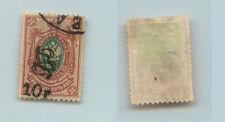 Armenia  1920  SC 150 used handstamped type F or G black . rta9314