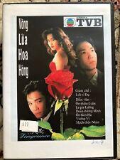 VONG LUA HOA HONG - PHIM BO HONGKONG - 9 DVD -  USLT