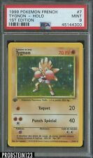 1999 Pokemon French 1st Edition #7 Tygnon - Holo PSA 9 MINT