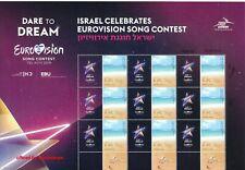 ISRAEL 2019 EUROVISION STAMP POSTAL SERVICE MY STAMP SHEET MNH
