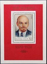 RUSSIA SOWJETUNION 1985 Block 183 S/S 5364 115 Geb. Lenin Kommunist Politiker **