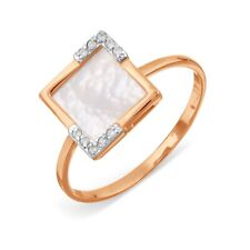 585/14 Ct Rose Gold Ring with white Nacre