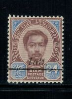 1907 Thailand Siam Provisional Issue 1 Att on 24 Atts Surcharge Sc#109 Mint