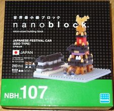 Japanese Festival Car Nanoblock Micro Sized Building Block Construction NBH107