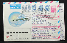 USSR Airmail uprated Stationery cover CCCP Stamp GS afirmativamente URSS Lupo carta (h-7728