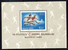 U866 Hungary 1966 European Athletic Championships S/S MNH