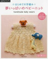 Handmade Baby CROCHET and KNIT Wears for Beginners - Japanese Craft Book