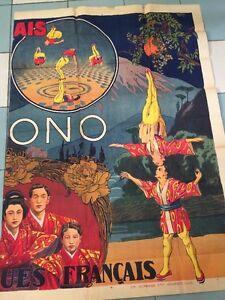 Parte D'Manifesto Litografata Acrobati Giapponese. Verso 1920.