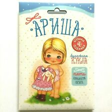 ARISHA Sweet Baby Standing Paper Doll 5 Outfits