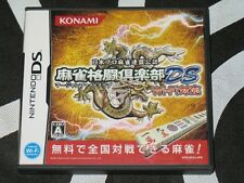 Nintendo DS NDS Import Game Mahjong Fight Club DS Japan Konami