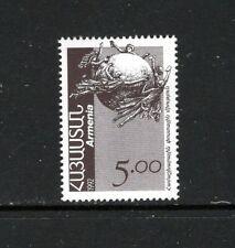 Armenia 1993 5r UPU EMBLEM SC 438 MNH