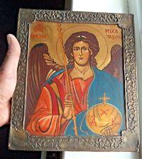 20TH CENTURY ORNATE ANTIQUE GREEK / RUSSIAN RELIGIOUS ICON SAINT MICHAEL