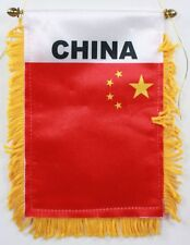 China Chinese MINI BANNER FLAG CAR & HOME WINDOW MIRROR HANGING 2 SIDED