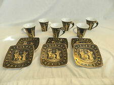 12 Piece Egyptian Pharaoh Porcelain Mug Coffee Tea King Tut Charcoal Sale 3.5""