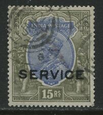 India KGV 1912 15 rupees Official overprinted Service used