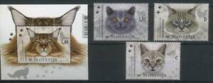 Slovenia 2020 Fauna, Cats, Pets MNH**