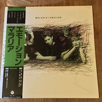 Malaria! - Emotion Vinyl LP - Mega Rare Japanese, Post-Punk/xmal deutschland
