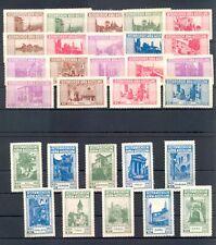AUSTRIA 1913 - 29 x POSTER STAMP ADRIA - AUSSTELLUNG =(*) - F/ VF