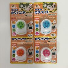 Nori Cutter Punch Mold Seaweed Faces 4 BENTO Lunch Accessories