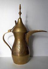 "VINTAGE BRASS TEAPOT SAUDI ARABIA COFFEE POT PITCHER 11"" TALL INSCRIBED ETCHINGS"