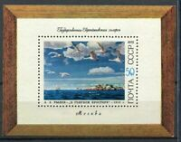 30704) RUSSIA 1972 MNH** History of Russian painting. S/S