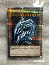 Yugioh Blue-Eyes White Dragon Prismatic Secret Rare Lottery 3000 Limited