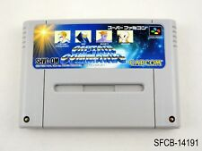 Captain Commando Super Famicom Japanese Import SFC SNES Nintendo US Seller B