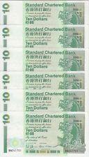 Hong Kong Banknote P284b 10 Dollars 1994 SCB, Lot of 6, UNC