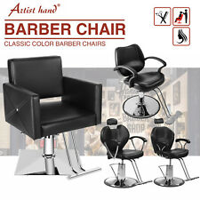 More details for barber chair 360°swivel adjustable reclining shampoo hairdressing salon chairs