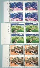 PR China Stamp T38 The Great Wall 3 Blocks of 4 & Whole Set of 4 FDC Sc1179-1482