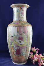 """Chinese Rose Medallion Large Vase With Mandarin People 18"""" Tall 19th Century"""