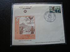 FRANCE - enveloppe 1er jour 19/3/1955 (journee du timbre) (cy65) french