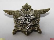 steampunk brooch badge pin fairy crest coat of arms Tinkerbell fantasy