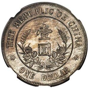 1912 China Republic $1 NGC XF 45