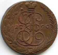 RUSSIE CATHERINE II (1762-1796) 5 KOPEK 1790 EM EKATERINBOURG KM C59.3