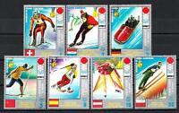 JO Hiver Guinée équatoriale (13) série complète de 7 timbres oblitérés