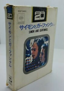 Stereo 8 Track Tape Cartridge SIMON AND GARFUNKEL Young Pack 20