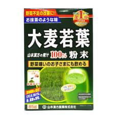 ☀Yamamoto Kanpo Oishii Aojiru 100% Young Barley Leaves Powder 85g From Japan F/S