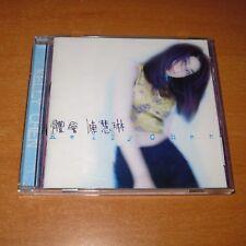 KELLY CHEN - 陳慧琳 ~ 體會 ( 1997 CD ALBUM 10 TRACKS )