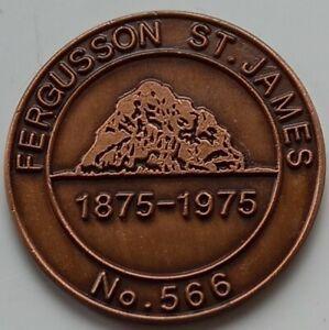 MASONIC MARK TOKEN PENNY LODGE FERGUSSON ST JAMES 566 CENTENARY ISSUE